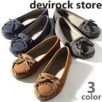 ショッピング子供服 子供服 靴 フリンジモカシンシューズ ポリスエード 靴 カジュアルシューズ セール M0-0
