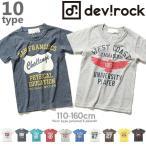 子供服 Tシャツ SHISKY 全10柄♪アメカジロゴプリント半袖Tシャツ カットソー セール M1-4