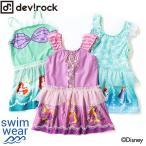 子供服 水着 キッズ 韓国子供服 Disney なりきり プリンセスワンピース 女の子 水着 UVカット 全3色 100-130 M1-1