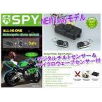 【フル装備】チルトセンサー&マイクロウェーブセンサー付き 1way エンジンスターター&セキュリティーアラーム SPY LM100A