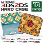 2ds カバー3ds カバー new 2ds ll カバー DS ケース new 3ds ll ケース カバー  新型 旧型 ハードケース 人気 可愛い オシャレ プ子供 2ds
