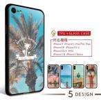 iphoneX iphone8 ケース iphone8 plus iphone7 スマホケース ハードケース iphone7 plusカバー TPU+GLASS