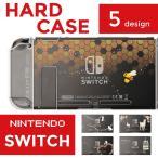 ニンテンドースイッチ 本体 ケース ニンテンドースイッチカバー Nintendo Switch カバー コントローラーケース シール と一緒に