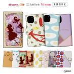 iPhone11 アイフォン11 apple iphone 11 アイホン11 スマホケース 手帳型 人気デザイン メンズ ケース カバー 手帳ケース