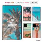 スマホケース 手帳型 全機種対応 多機種対応 ベルトなし 無し iPhoneXS MAXiphone7 iphone8 plus Xperia エクスペリア galaxy アクオスフォン Sea