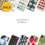 全機種対応 手帳型 スマホケース ベルト無し 北欧柄 パステルiPhone 11 iPhone XS Max iphone8 Plus ケース Qua phone PX LGV33 HUAWEI HWV32 携帯カバー