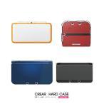 NEW ニンテンドー2DS 3DS LL ケース 3DSケース 3DSLLケース  プレイステーション vita カバー ハードケース クリアー 透明