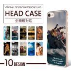 iPhone7 plus スマホカバー 多機種対応 ハードカバーアクセサリー arrows M03 507SH Moto G4 Plus DMー02H Fー03H LGV33 Qua phone PX DIGNO E 503KC SHV35