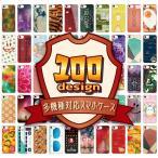 富士通 tone m17 スマホケース 人気デザイン100選 トーン ハードケース simフリー
