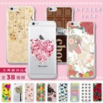 iPhone8 Plus ケースiPhone8 Plus スマホケース アイフォン レディース人気