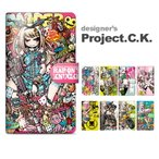 【project.C.K】
