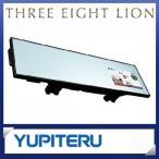 レーダー探知機 YUPITERU ユピテル A520 バックミラー型