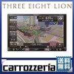 カーナビ carrozeria カロッツェリア PIONEER パイオニア 楽ナビ AVIC-RL900