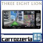 カーナビ carrozeria カロッツェリア PIONEER パイオニア 楽ナビ AVIC-RW900