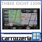 カーナビ carrozeria カロッツェリア PIONEER パイオニア 楽ナビ AVIC-RZ500