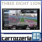 カーナビ carrozeria カロッツェリア PIONEER パイオニア 楽ナビ AVIC-RZ900