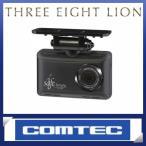 ドライブレコーダー コムテック COMTEC DC-DR401 アイセーフ デンソー品番:261780-0060