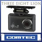 ドライブレコーダー コムテック COMTEC DC-DR411 アイセーフ GEORGE SIMPLE本体(GPS付き) デンソー品番261780-0070