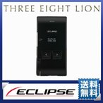 ショッピングドライブレコーダー ドライブレコーダー ECLIPSE イクリプス 富士通テン DREC100