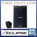 ショッピングドライブレコーダー ドライブレコーダー ECLIPSE イクリプス 富士通テン DREC4000 納期未定 入荷次第発送