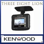 ショッピングドライブレコーダー ドライブレコーダー ケンウッド KENWOOD DRV-320 コンパクト スタンダード 納期未定 入荷次第発送