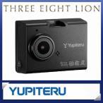ドライブレコーダー YUPITERU ユピテル DRY-ST7000C 一体型 納期未定 入荷次第発送