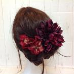 ヘアコサージュ コサージュアートフラワー髪飾りヘッドドレス 着物ヘア、和装、結婚式 パーティー、フォーマル、お食事会などに