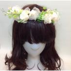 プリザーブドフラワー花冠 ナチュラルホワイト