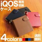 アイコスケース iQOSケース アイコス ケース 新型 iQOS 薄型 手帳型 カバー カード入れ PUレザー 合成皮革 おしゃれ かわいい メンズ レディース 加熱式タバコ