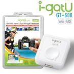 i-gotU GT-600 USB GPSトラベルロガー
