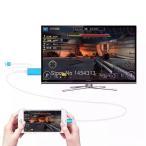 iPhone HDMI変換ケーブル★lightning ケーブル to HDMI