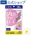 【 DHC 公式 最短即日発送 】 香る ブルガリアンローズ カプセル 30日分 | サプリ サプリメント 女性 メール便