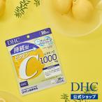【 DHC 公式 最短即日発送 】 持続型ビタミンC 30日分 | ビタミン サプリ サプリメント メール便