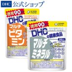 【 DHC 公式 最短即日発送 】 健康の基本90日分セット | サプリ ビタミンC ビタミンD ビタミンB12 サプリメント メール便 お買い得