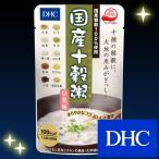 【DHC直販】DHC国産十穀粥(じゅっこくがゆ) 豆乳味(国産雑穀100%使用)