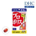 Yahoo!DHC Yahoo!店dhc サプリ 【お買い得】【メーカー直販】 プロポリス 30日分 | サプリメント