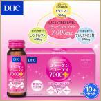 【DHC直販サプリメント】DHCコラーゲンビューティ7000プラス 10本入