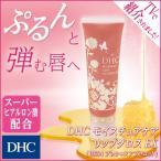 【DHC直販化粧品】DHC モイスチュアケア リップグロス EX プレシャスアプリコット