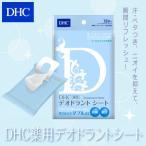 DHC 薬用デオドラントシート クールシトラスの香り 12枚入