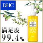 dhc クレンジングオイル 【 DHC 公式 】DHC薬用ディープクレンジングオイル(M)