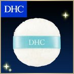 dhc 【メーカー直販】DHCメークアップパフJ