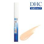 【DHC直販化粧品】DHC薬用PWコンシーラー(全3色・ライトベージュ・SPF30・PA+++)