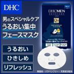 【DHC直販/男性用化粧品】DHC MEN ディープモイスチュア フェースマスク