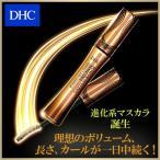 dhc 【メーカー直販】DHCパワースタイリング マスカラ