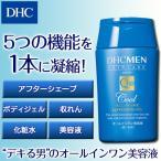 dhc 男性化粧品 化粧水 メンズ 【メーカー直販】DHC MEN オールインワン リフレッシングジェル<顔・体用 美容液>