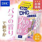 Yahoo!DHC Yahoo!店【お買い得】【送料無料】【DHC直販サプリメント】 香るブルガリアンローズカプセル(30日分) 3個セット