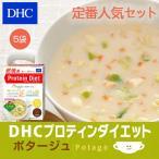 【DHC直販 / 置き換えダイエット食品】DHCプロティンダイエットポタージュ(6袋入)