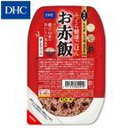 【DHC直販】DHCふっくら健康ごはん 蒸したてパック もち麦入りお赤飯