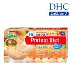 【DHC直販/置き換えダイエット食品】【送料無料】DHCプロティンダイエットぷるぷるムース フルーツセレクション 15袋入