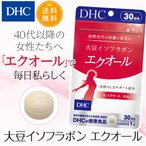 dhc サプリ 【 DHC 公式 】【送料無料】 大豆イソフラボン エクオール 30日分 | サプリメント